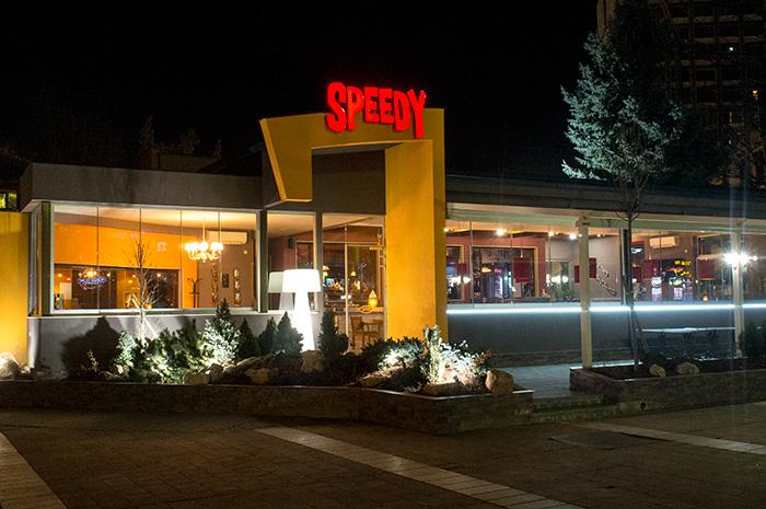 ресторант-speedy